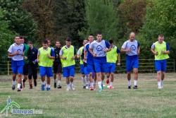 """Регистриран е нов футболен клуб - """"Балкан 1929"""""""