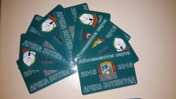 """Пускат в продажба абонаментни карти за мачовете на БК """"Балкан"""""""