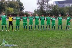 Футболният Балкан започна с победа