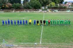 Футболният Балкан с победа над Костинброд за Купата на АФЛ