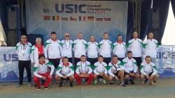 България отстъпи пред Германия в резултатен мач