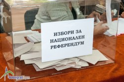 15 004 жители на Община Ботевград са гласували на националния референдум