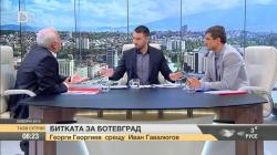 Иван Гавалюгов срещу Георги Георгиев в студиото на bTV