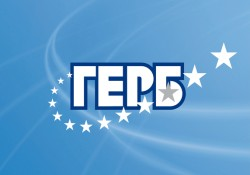 ГЕРБ застана зад кандидатурата на Иван Гавалюгов