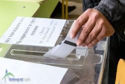 55.70 на сто е избирателната активност към 17 часа в Община Ботевград