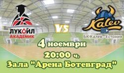 Тази вечер в Арена Ботевград: Лукойл Академик - Калев