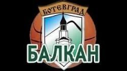 БК Балкан с бюджетен дефицит