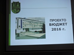 Публично обсъждане на проектобюджет'2016 на Община Етрополе
