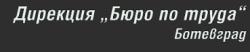 РАБОТА В ПОРТУГАЛИЯ – 2016 г. - 500 МАЛИНОБЕРАЧКИ