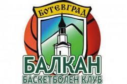 Ръководството на БК Балкан с оставки, Петко Колев заменя Цветан Луканов като изпълнителен директор