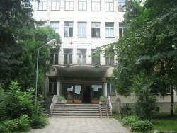 17 пенсионери сред работещите в МБАЛ - Ботевград ще бъдат освободени от работа