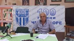 Черно море Порт Варна с отворено писмо до медиите