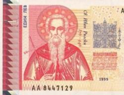 Банкнотата от 1 лев излиза от обращение