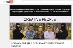 """Ученици от ПМГ """"Акад. проф. д-р Асен Златаров"""" заснеха видео за фестивала """"Кино в длан"""""""