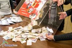 6 452 лева са събрани от благотворителната кампания за подпомагане на четири деца от Ботевград