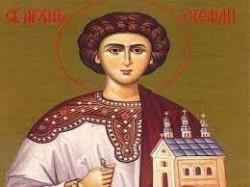 На третия ден след Рождество почитаме Свети Стефан