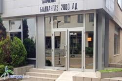 """Да бъде свикано извънредно Общо събрание на акционерите на """"Балкангаз"""" АД, предлага общинското ръководство"""