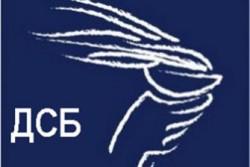 ДСБ –Ботевград обсъжда новия десен проект