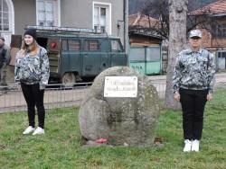 Етрополци сведоха глави пред Иконата на България – Васил Левски