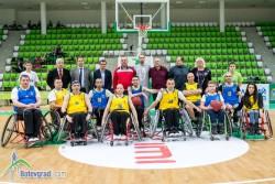 Мач за хора с увреждания дава старт на финала за Купата