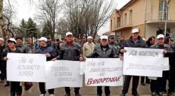 Тютюнопроизводители протестираха в различни градове на страната