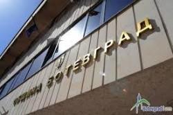 """Стоил Атанасов  е победител в конкурса за началник на """"Инфраструктура и капитално строителство"""""""