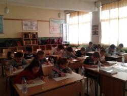 Международно изследване  на ученическото четене