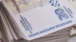 """127 пенсионери от Община Ботевград ще бъдат подпомогнати в рамките на кампанията """"Дари празник за баба и дядо"""""""