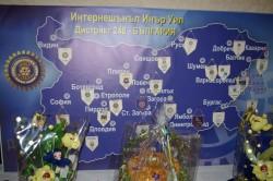 Двадесет и пети Inner Wheel клуб в България