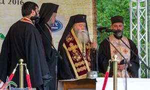 Ловчански митрополит Гавриил благослови Ботевград