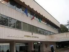 Покана за обществено обсъждане учредяване на местна инициативна група /МИГ/ - Ботевград