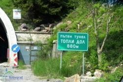 """До 7 юни движението в тунел """"Топли дол"""" на АМ """"Хемус"""" ще се осъществява двупосочно в тръбата за Варна"""