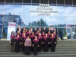"""Смесен градски хор """"Стамен Панчев""""  с престижна награда от фестивала на руската духовна музика"""