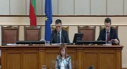 Русинова: Каварна може да бъде пример за интеграцията на ромите
