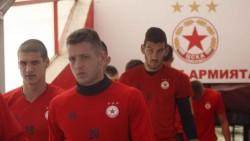 УЕФА махна емблемата и историята на ЦСКА от страницата на ЦСКА-София