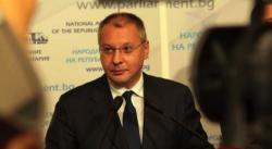 Станишев от Бузлуджа: И Европа и България са изправени пред тежки изпитания, в БСП е надеждата