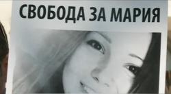 Приятелки на 18-годишната Мария разкриха притеснителни подробности