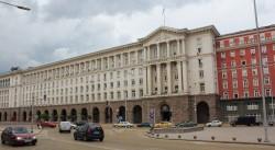 Актуализира се споразумението между България и Гърция по отношение на ядрената безопасност