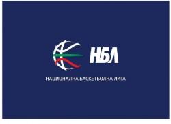 Без Черноморец новия сезон, НБЛ остава с 9 отбора