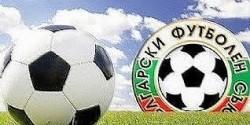 Резултати от V кръг на Югозападна трета лига