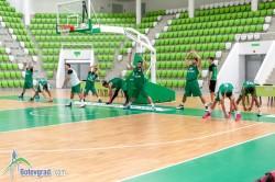 БК Балкан организира турнир с четири отбора