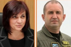 Ген. Румен Радев и Корнелия Нинова ще посетят Ботевград
