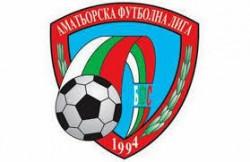Купа на АФЛ: Балкан губи след дузпи