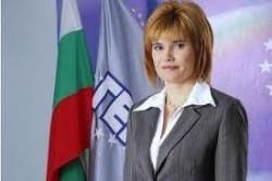 Поздравителен адрес от депутати на ПП ГЕРБ от Софийска област по случай 15-ти септември