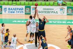 Трудна победа на Балкан в първия му мач у дома