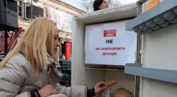 755,73 лв. е средният доход на българите