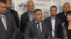 ГЕРБ към БСП: Не търсете парламентарни избори, защото от 38 ще останете 25