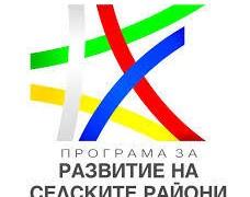 """Насрочена е информационна среща по проект """"Нова възможност за младежка заетост"""""""