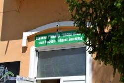 Физкултурният салон в Новачене – опасен!