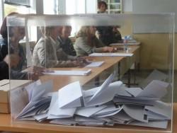 МВР: Изборният ден на територията на Софийска област започна в спокойна обстановка